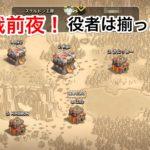 【工房日誌】初イベント、合同対戦 line up !!