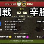【工房日誌】①劇戦!「vs.CRAz」②あなたにも忍び寄るフリーズ⁉︎③次も日本戦!