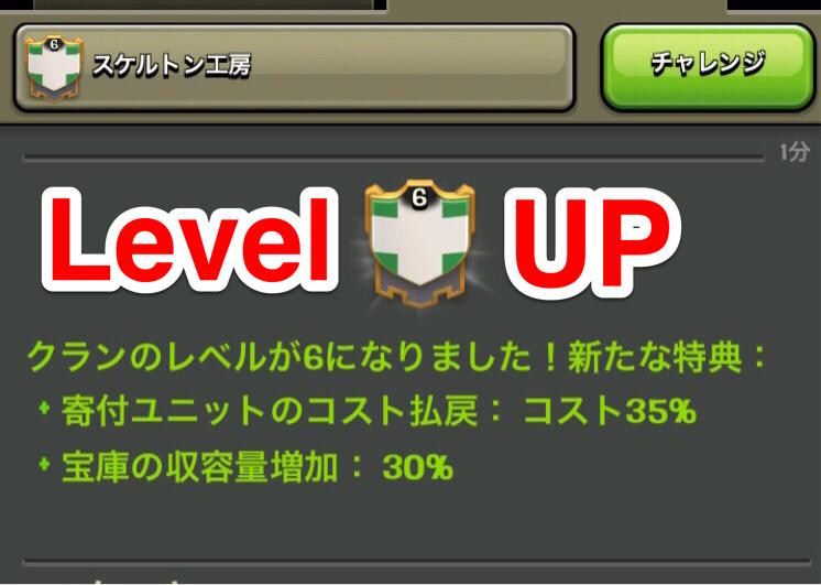 【工房日誌】1レベルアップの重み!1勝の輝き!1全壊の苦しみ!