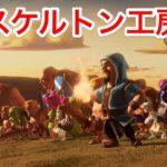 【紅白戦リプ】ネクロの鍛冶屋を迎え撃った職人達!