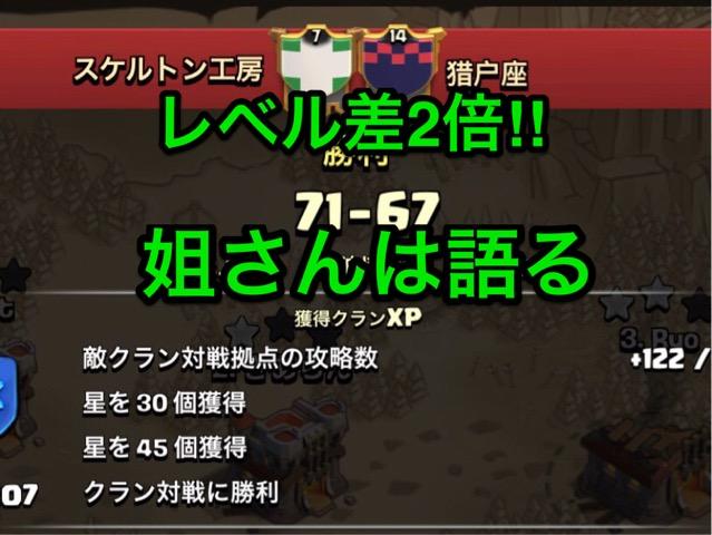 【ネクロ姐さん】⒈当クランの職人が日本全国に潜伏していた件。⒉クラン対戦は熱を増していく!【工房日誌】