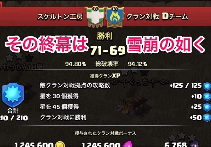【工房日誌】激戦「SKB vs D」決着!!悔しさと、楽しさと、ありがとう!