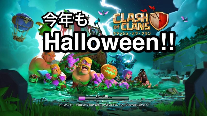 今年もそんな季節【Halloween!】村の景色が変わったよ!