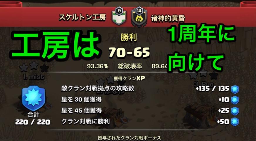 【工房日誌】(1)連敗脱出!これはなんのインタビュー?(2)11月末、何が起きる?どう迎える?(3)日本戦、開幕!