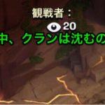 【工房日誌・対戦リプ】⒈リベンジ成るか⁉︎⒉連敗中の工房は沈むのか⁉︎⒊またまた、日本戦!