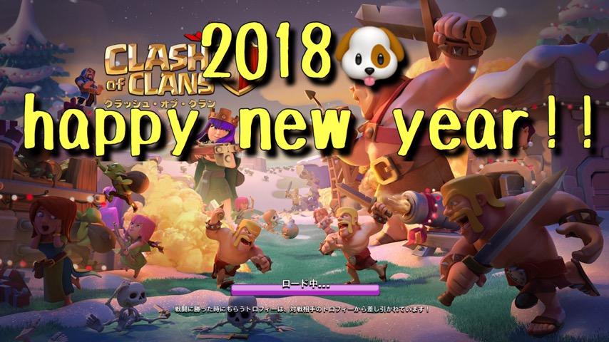 【工房日誌】2018年!今年もよろしくお願いいたします🎶