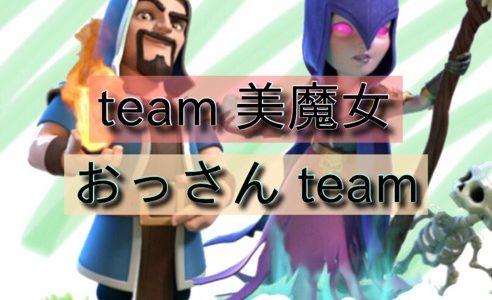 【定期紅白戦】メンバー発表!注意すべきは、まだ、teamは未確定ということ!