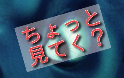 【クラン対戦リプ抜粋】TH7→8→9の格上チャレンジ!TH9低レベルヒーローアタック!