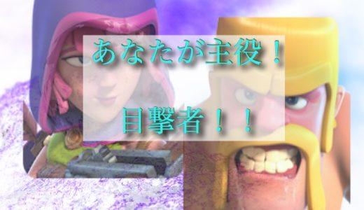 【紅白戦結果発表!】灼熱のSHOWTIME!!TH別の独り言を添えて振り返る!